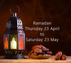 Ramadan Shutterstock 1046533372 With Text Moment (2)